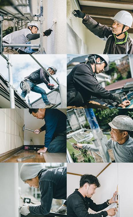 熊本県建物環境改善協会の職人たち